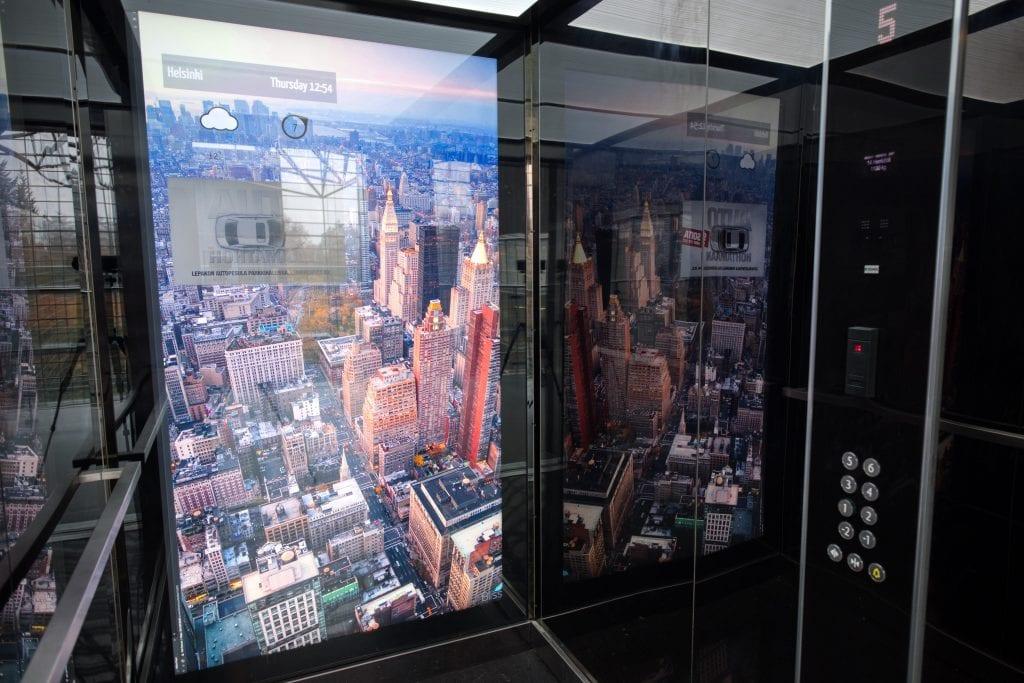 inBliss Elevator