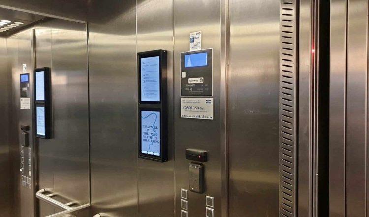 inBliss Hissinäyttö